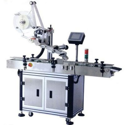 Roll Labelling Machine 220