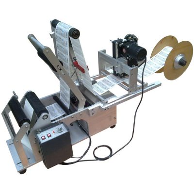 80 Plastic Bottle Labeling Machine
