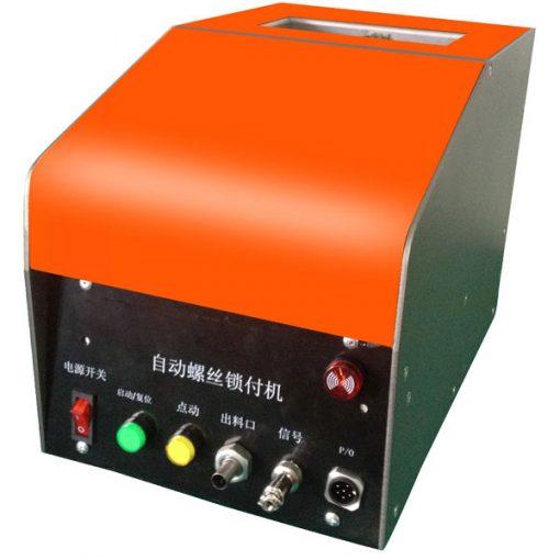 Automatic Screw Dispenser T10