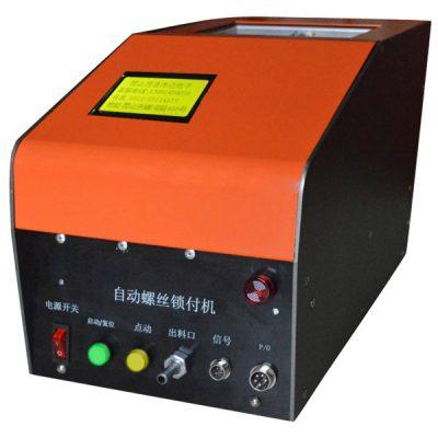 Automatic Screw Feeder Machine T20