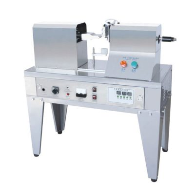 Ultrasonic Sealing Machine JST-600U