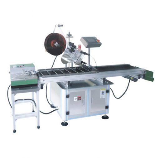 Plan Sticker Labeling Machine KP180