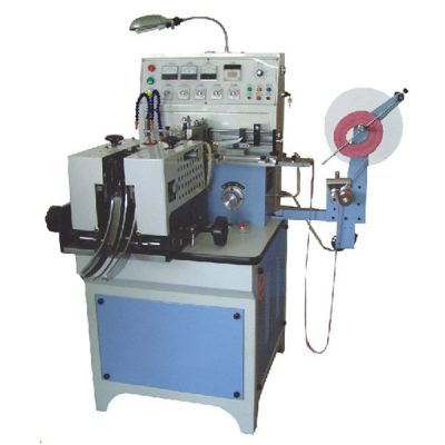 YM-010D Trademark Shearing and Folding Machine
